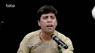 Comedy Song - Shabake Khanda - Episode 29