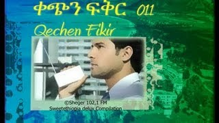 Qechen Fikir 011  (Radio Drama) Sheger 102. 1 FM - MP4