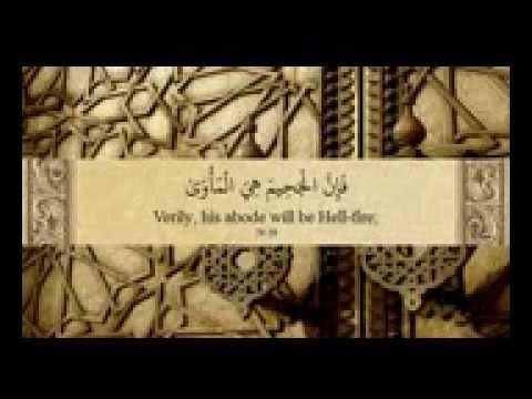 Learn Part (amma Quran Karim) In English video