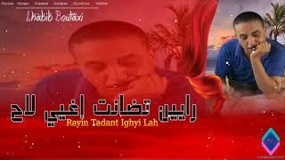 Lhabib Boutaxi: Rayiin Tadant Ighyi Lah