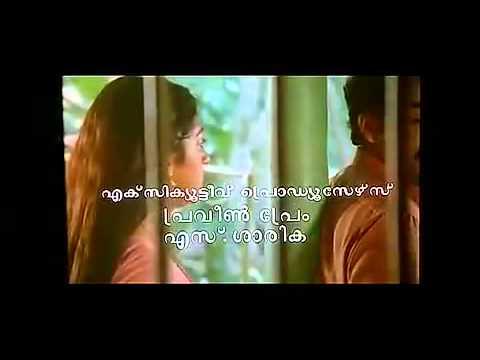 Kanneer Poovinte From  Kireedam  By Mg Sreekumar video