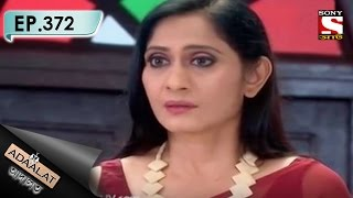Adaalat - আদালত (Bengali) - Ep 372 - Theater E Khoon