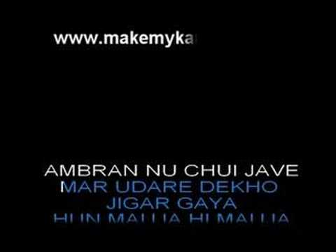 Mauja hi Mauja - Jab We Meet - Mikka - Hindi Karaoke