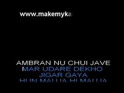Mauja hi Mauja - Jab We Meet - Mikka - Hindi Karaoke