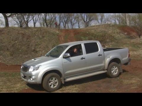 Бездорожье, тест Toyota Hilux.