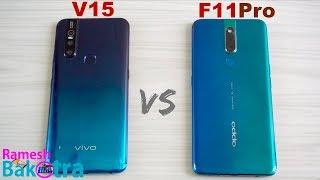 Vivo V15 vs Oppo F11 Pro SpeedTest and Camera Comparison