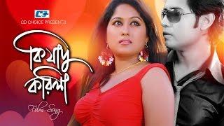 Ki Jadu Korila   Andrew Kishere   Doli Shoyonteni   Bangla Movie Song   FULL HD