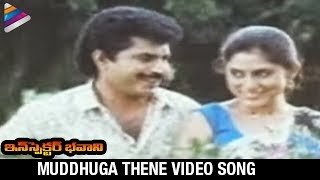 Inspector Bhavani Movie | Muddhuga Thene Video Song | Devaraj | Roopa Ganguly