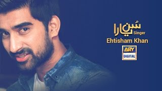 Download Sun Yaara Drama Ost by Ehtisham Khan Complete track Full Audio ARY Digital Production Hd original 3Gp Mp4