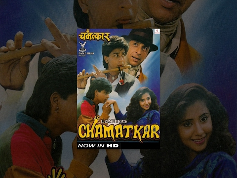 Chamatkar | Now Available in HD thumbnail