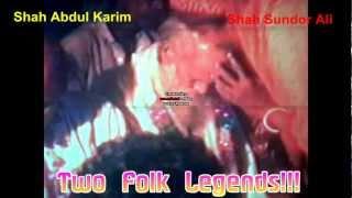 Shah Sundor Ali & Baul Abdul Karim at JagannathPur Mukam Bari URUS....