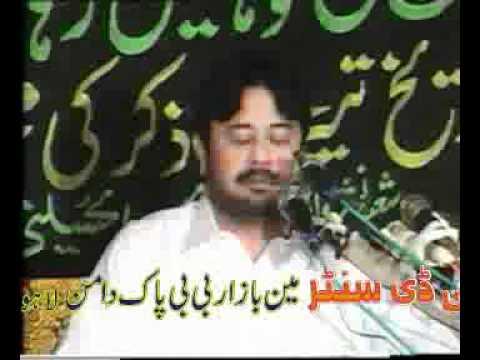 Allama Fazil Hussain Alvi Ki Yadgar Bataen video