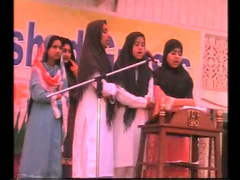 British House English Naat.mp4 video