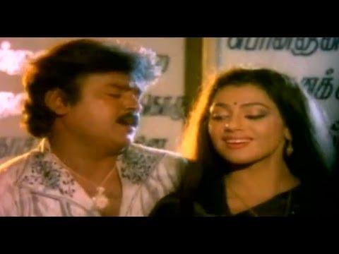 Ponmana Selvan Tamil Full Movie video