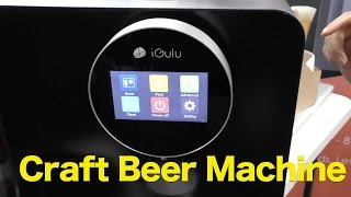 iGulu Beer Brewing Machine, Smart Automated Craft Beer Brewing