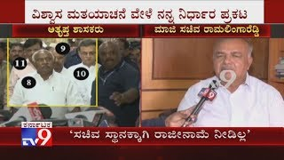 Ramalinga Reddy Exclusive Interview On His Next Move