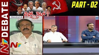 Debate on CPI and CPM Party Tie-up with Congress || CPI(M) Tie Up Allegiance || Part 02