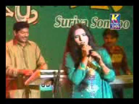 Surya Soomro New Album Dil Ja Pather 7 video