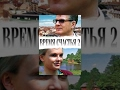Время Счастья 2 Time To Be Happy 2 Фильм StarMedia Мелодрама mp3