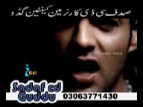 Phir Bewafai 1 video