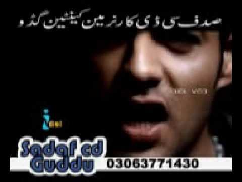 Phir Bewafai 1 video