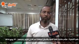 يقين | عضو مجلس نقابة الاسنان : الحد الادني للكليات الخاصة مشكلة تؤثر مستقبل  مصر