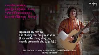 Lyrical Video l Tshering Changmo l Misty Terrace