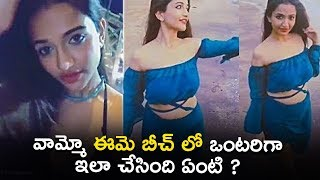 Anaika Soti In Beach || Telugu Latest Cinema News  |