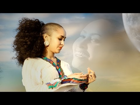Yohannes Haftu (Jhon) - Lilo /ሊሎ New Ethiopian Traditional Music (Official Video)