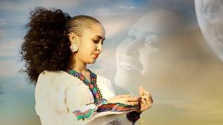Yohannes Haftu (Jhon) - Lilo /ሊሎ New Ethiopian Traditional Music (Official Video)