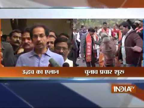 Shiv Sena will contest Delhi Poll, announces Udhav