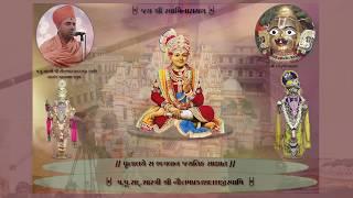 Shree Swaminarayan 3d Animation Film Vadtaldham.19.11.18