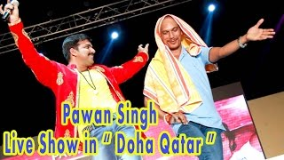 Download PAWAN SINGH Live Show In Doha Qatar || PART 1 || Latest Stage Show || Super Hit Live Show 2016 new 3Gp Mp4