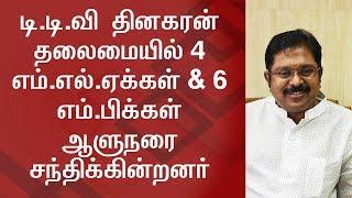 TTV Dinakaran to Meet TN Governor today along with 4 MLAs & 6 MPs