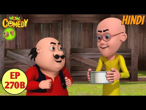 Motu Patlu | Cartoon in Hindi | 3D Animated Cartoon Series for Kids | Asli Doodh Nakli Doodh thumbnail