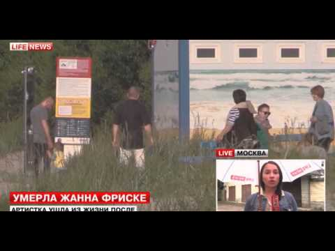 Дмитрий Шепелев оставил Жанну Фриске за два дня до ее смерти