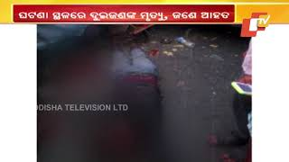 Kendrapara Accident - Two Killed In Auto Rickshaw-Truck Collision