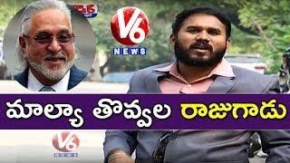 Gappala Raju Satirical Conversation With Savitri Over Bank Loan Defaulters | Teenmaar News