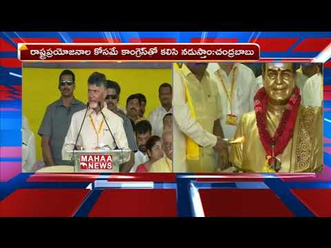 CM Chandrababu Naidu Questions To Janasena Pawan Kalyan & YS Jagan | Mahaa news