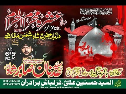 9 Muharram 1439 - 2017 | Darbar Shah Shams Multan