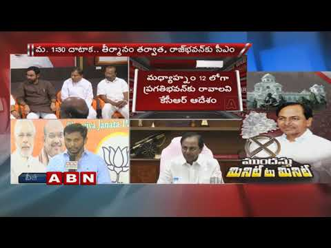 Telangana BJP leaders ready to face Early polls | BJP Action Plan