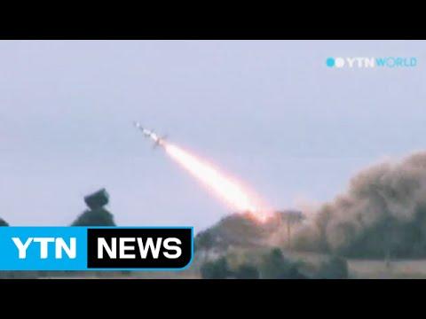 N.Korea test-fires 3 short-range missiles into East Sea / YTN
