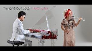 Thinking Out Loud Juan Maya Piano Violin Ed Sheeran Maya Riv
