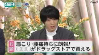160907 ???????? hopper ???? Maeda Goki cut