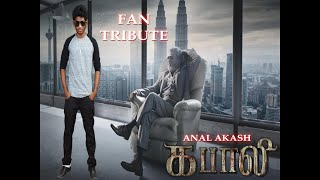 Anal Akash - KABALI FAN TRIBUTE SONG (Official Music Video)