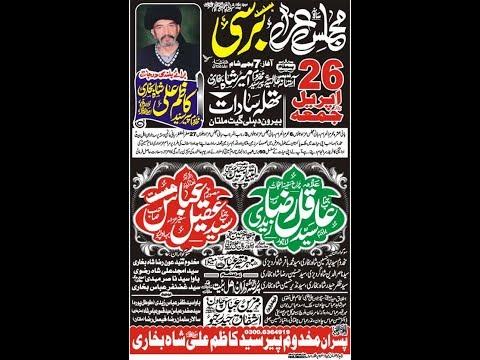Live Majlis 26 April 2019 I Astana Peer Ameer Shah Bhukhari Thala Sadaat, Dehli Gate Multan