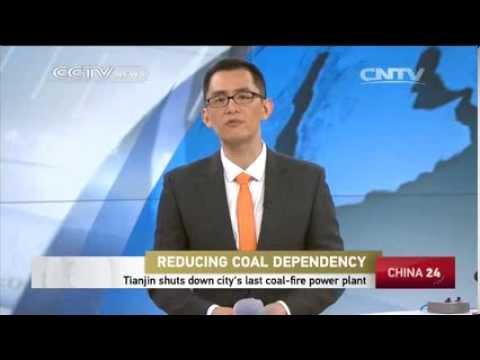 Tianjin shuts down city's last coal-fire power plant