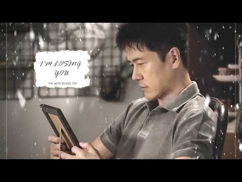 Download 【ซับไทย】KLANG - I'm Losing You The Wind Blows OST Part.4 Mp4 baru