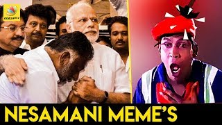 Trending Collection Of Contractor Nesamani Memes | Vadivelu , Friends Movie Comedy | Latest News