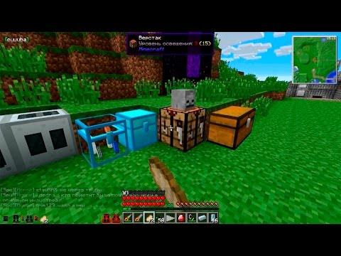 Индустриальный Minecraft с Кубой по-русски №11